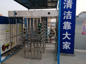 临朐工地实名制门禁系统