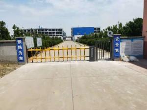 济南潍坊滨海某化工厂二道门道闸加智能门禁